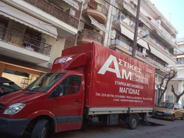 Μεταφορές Θεσσαλονίκη
